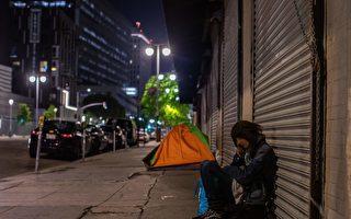 纽森拨款逾8亿美元 为无家可归者改建住所