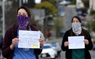 东湾阿拉米达县护士罢工