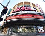 Cineworld自10月8日起暂关美英663家影院
