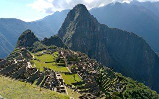 圓夢之旅 祕魯馬丘比丘只為一日本遊客開放