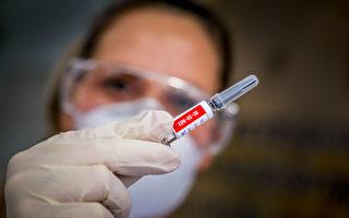 多管齊下:紐政府再簽覆蓋75萬人的疫苗