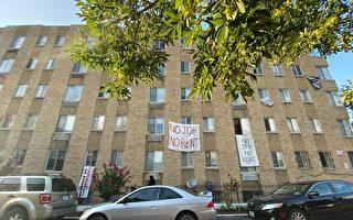 华盛顿DC房屋销售量大增 公寓租金下降