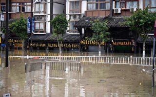 钟原:中国前三季度灾害惊人 高层又消失