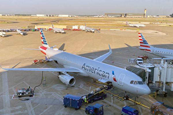 美航迈阿密—纽约航线 年底交737 Max执飞