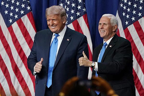 彭斯:再選川普 繼續重拾美國諾言