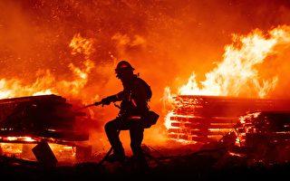 因大火受损 屋主符合条件可获减免税收