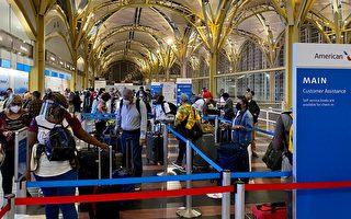 航班剧减 华府机场收入大幅减少