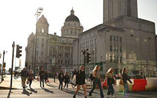 防疫情扩大 英国逾四分之一人口行动受限