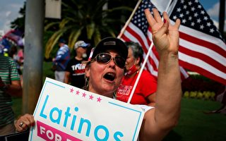 田云:拉丁裔选民挺川普 真相不容忽视