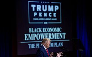 川普造訪亞城  參加黑人選民造勢大會