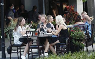 德州佛州餐馆满座 就餐人数超过疫情之前