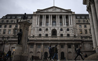 """英国央行认真考虑""""负利率"""""""