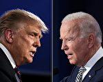 加州选民:总统大选决定美国能否走回正道