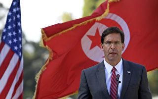 美防长出访北非盟国 加强合作关系抗中俄