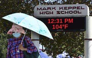 南加周三开始降温 下周气温将再飙升