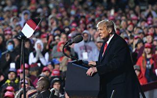 【重播】川普明州大选集会演讲 支持者欢呼