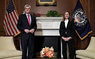 组图:美国大法官提名人巴雷特拜会参议员