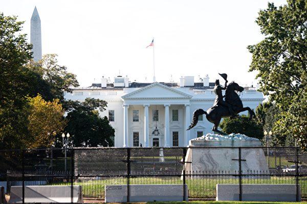 田雲:川普總統染疫 中共面臨更大危機
