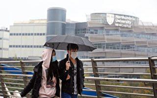 英国大学疫情持续 4,000学生确诊
