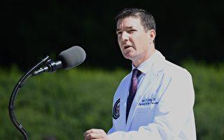 白宫医生:川普继续无症状 体内测出抗体