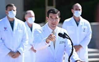 白宫医生:川普现在没有中共病毒症状