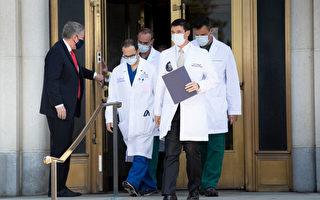 【快讯】川普身体好转 有望周一返回白宫
