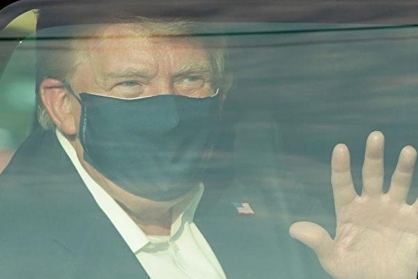 【最新疫情10.4】川普给支持者一个大惊喜