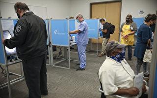 加州投票点不会拒绝没戴口罩选民