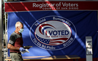 2020大选加州选票提案一览
