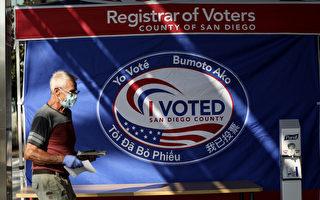 除选总统外 加州11月选票上还选啥