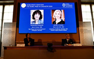 研究基因编辑 美法女科学家获诺贝尔化学奖