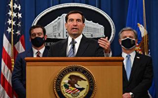 【重播】美司法部起诉两ISIS恐怖分子