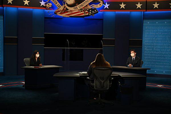 美副总统候选人辩论会 有啥看点?