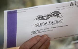 可以更改投票吗?美7州允许重新投票
