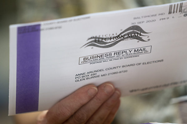 可以更改投票嗎?美7州允許重新投票