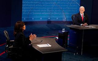 中共掐斷彭斯辯論轉播畫面 美國務院譴責
