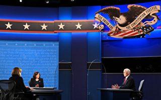 民调中的摇摆选民:彭斯是辩论会赢家