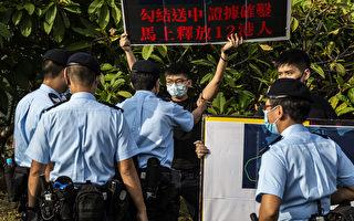 挺住!香港12名抗爭青年