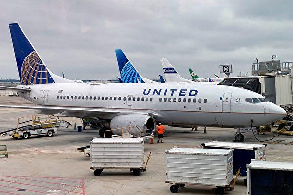 业务惨淡 联合航空第三季亏18亿美元 超预期