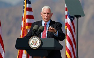 彭斯:欢迎参众议员6日提反对意见和呈交证据