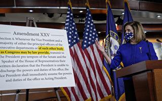 佩洛西质疑川普健康状况 白宫和川普回应