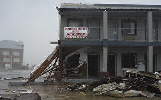 组图:德尔塔飓风袭美路州和德州 强度渐减弱