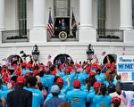 川普周六出席白宫活动 重申法律与秩序