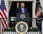【重播】染疫後復出 川普在白宮演講