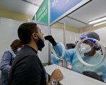 病毒测试还是隔离14天?入境加拿大将有选择