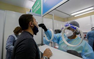 參與卡爾加里機場測試計劃 旅客需要進行3項測試