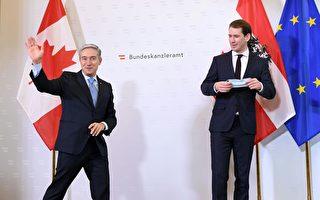 中共大使威胁不得接收港难民 加拿大外长回应