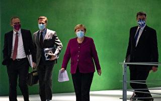 德國單日確診破紀錄 政府公布嚴管條例