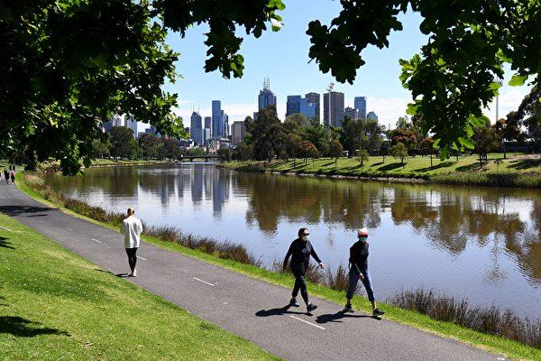 Melbourne City People