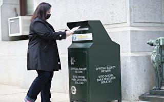 報告:美353縣登記選民比合格公民多180萬